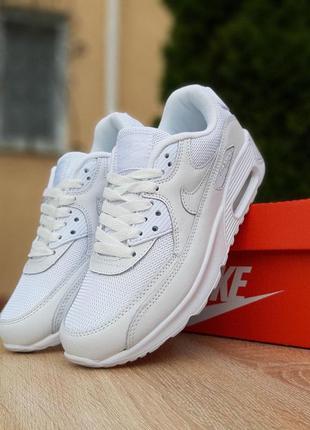 Nike air max 90 total white женские кроссовки найк белые 36-41