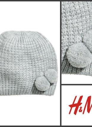 Шапочка шапка деми осень вязаная серая с серебряной нитью от h&m