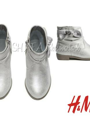 Ботинки полусапожки деми серебряные экокожа 29 евро от h&m