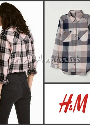 Рубашка блуза сорочка в клетку хлопок от h&m