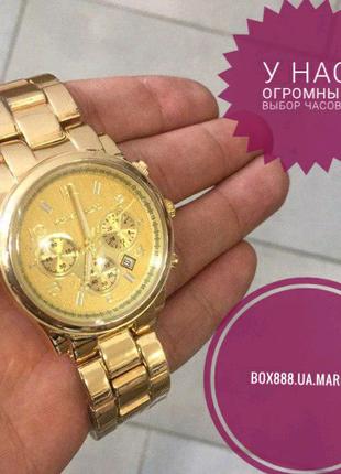 Наручные часы Michael Kors 1038 Gold Модель 1016-0340