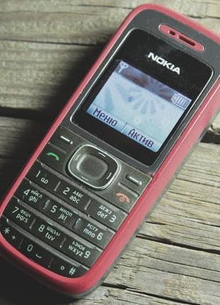 Nokia 1208 (RED)