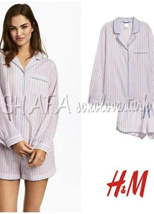 Пижама рубашка и шорты комплект для дома хлопок от h&m