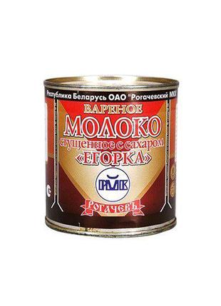 Молоко цельное сгущенное Рогачев Егорка вареное с сахаром. 360 г