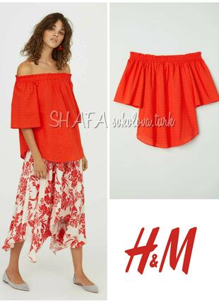 Красная блуза топ с открытыми плечами хлопок от h&m