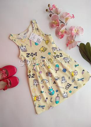 Платье сарафан трикотажное сукня плаття от h&m