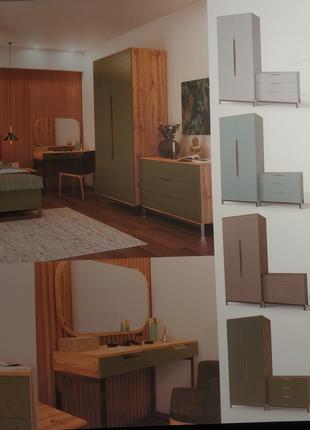 Комплект мебели Swan