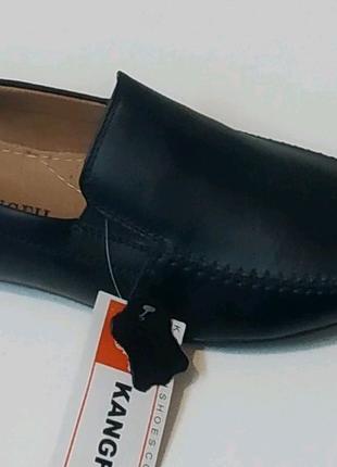 Туфли школьные кожаные для мальчиков