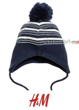Вязаная шапка двухслойная деми акрил 68-92см от h&m