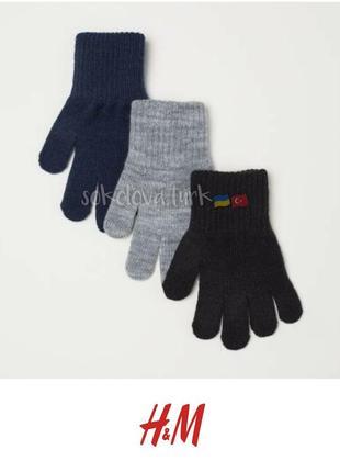 Комплект 3шт вязаные перчатки рукавиці акрил от h&m