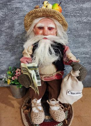 Дед-домовой кукла ручной работы на счастье!