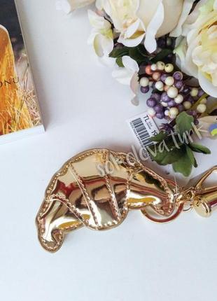 Брелок для ключей или на сумку золотой круассан от h&m