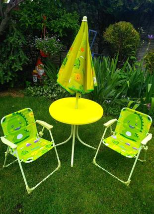 Стіл стільці зонт