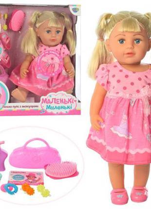 Кукла с волосами Сестра Беби Борн арт. 915-B, шарнирные ноги, зв