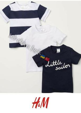 Комплект 3шт футболка летняя хлопок бавовна 80см от h&m