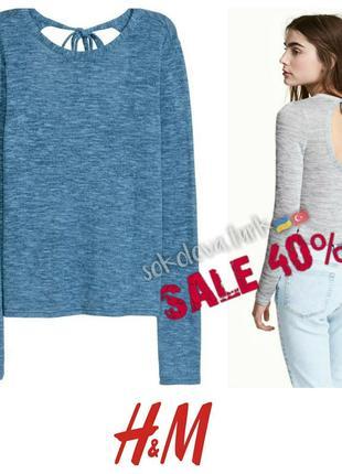 Джемпер пуловер кофточка с открытой спинкой xs,s от h&m