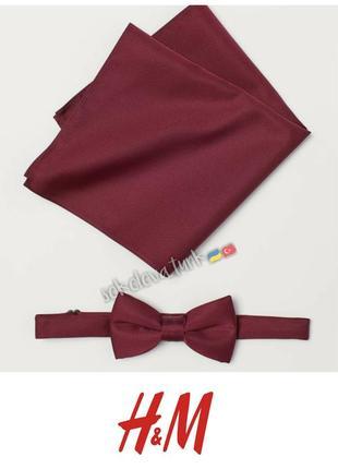 Комплект фрачный галстук бабочка и платок цвет марсала бордо о...