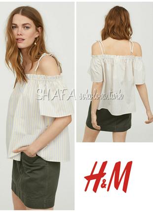 Блуза топ свободного силуэта хлопок бавовна от h&m