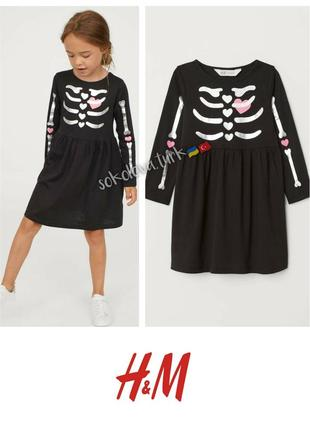 Трикотажное платье платья сукня скелет хлопок бавовна от h&m