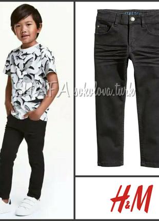 Черные джинсы брюки штаны 104см от h&m