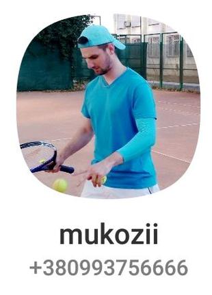 тренер по большому теннису /теннис тенис