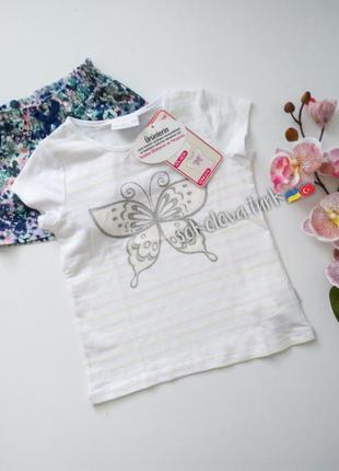 Окрашивающаяся футболка хлопок бавовна lc waikiki турция