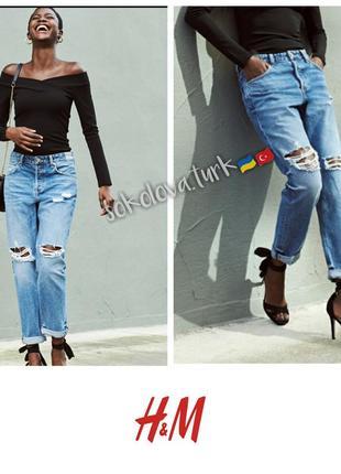 Прямые джинсы с потертостями w33 175-84a от h&m