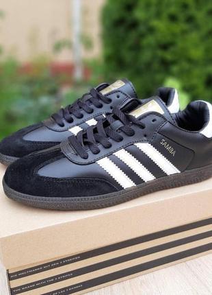 Adidas samba black/white мужские кроссовки адидас чёрные с бел...