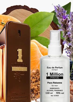 Мужская парфюмированная вода 110 мл аналог paco rabanne 1 mill...