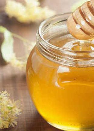Мед липовий ( мед липовый ) 2020 рік урожаю