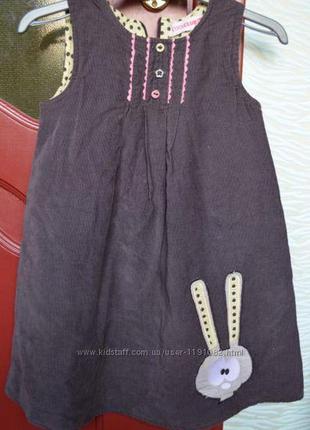 Сарафан платье для девочки 98см