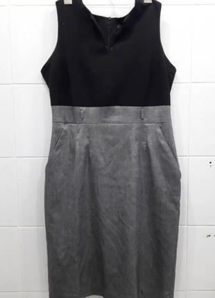 Стильное деловое платье серо-черное