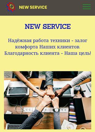 Ремонт кондиционеров Киев