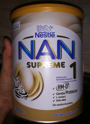 5+1=5 Смесь Nestle NAN Supreme 1