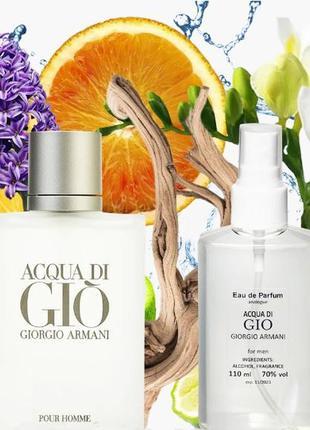 Мужская парфюмированная вода 110 мл аналог giorgio armani acqu...