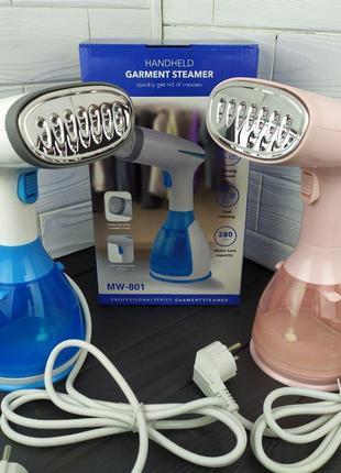 Ручной отпариватель Garment Steamer