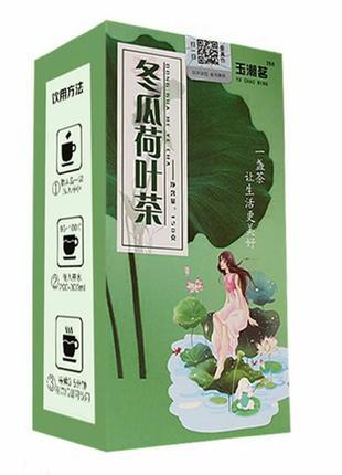 Чай Китай