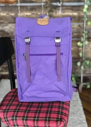 Туристический рюкзак fjallraven foldsack g-1000 violet купить ...