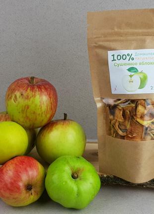Сушенное яблоко в пакете, перекус для спортсменов, школьников ЗОЖ