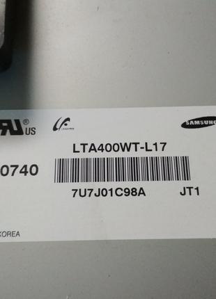 Матрица телевизора LTA400WT-L17