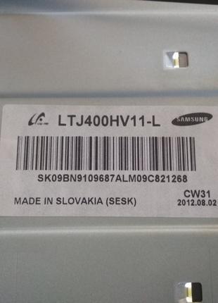 Матрица телевизора LTJ400HV11-L ледовская