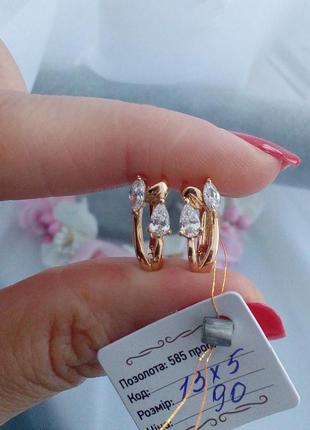 Серьги xuping, позолота 585 проба, 18к, медицинское золото, ан...