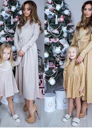 Нарядные платья для мамы и дочки