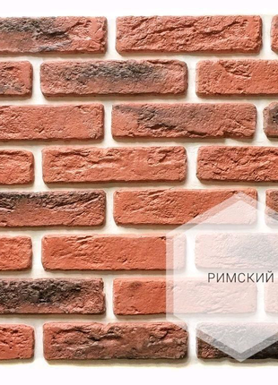 """Декоративная гипсовая плитка, кирпич в стиле Loft """"Старая Прага"""""""