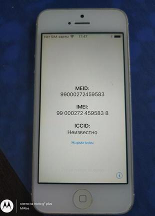 IPhone 5 16GB White из США! Icloud ON ! ios 10.3.4/Неверлок Донор