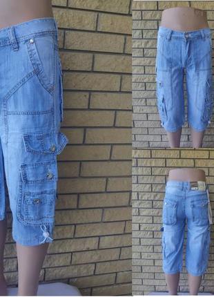 """Бриджи мужские джинсовые коттоновые с карманами """"карго"""" vigooc..."""