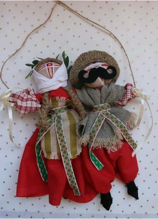 Сувенірна лялька мотанка «Нерозлучники»