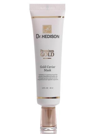 Крем маска для лица dr hedison gold caviar mask с коллоидным з...