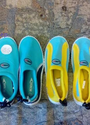 Аквашузы, антикоралки, обувь для морей, рек и бассейнов
