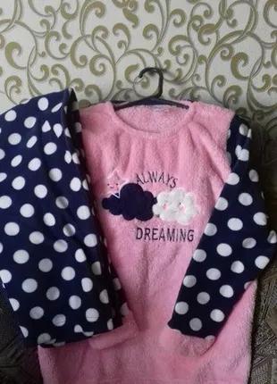 Пижама махра + флис